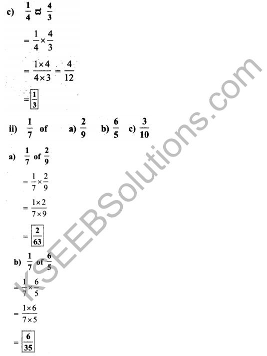 KSEEB Solutions for Class 7 Maths Chapter 2 Bhinnarashigalu Mattu Dasamansagalu Ex 2.3 2
