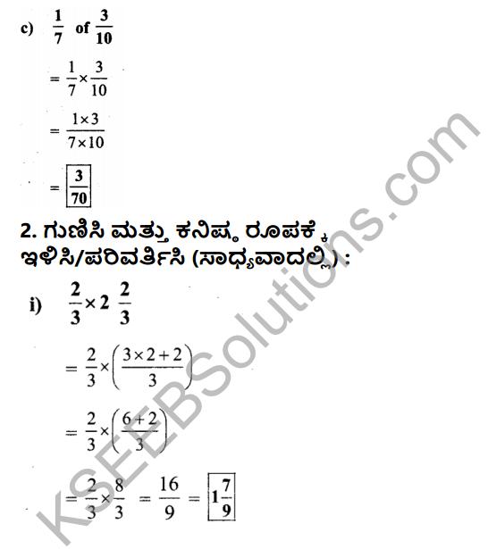 KSEEB Solutions for Class 7 Maths Chapter 2 Bhinnarashigalu Mattu Dasamansagalu Ex 2.3 3