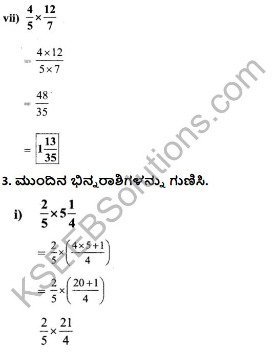 KSEEB Solutions for Class 7 Maths Chapter 2 Bhinnarashigalu Mattu Dasamansagalu Ex 2.3 6