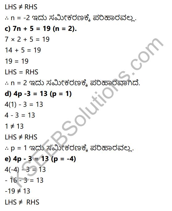 KSEEB Solutions for Class 7 Maths Chapter 4 Sarala Samikaranagalu Ex 4.1 2