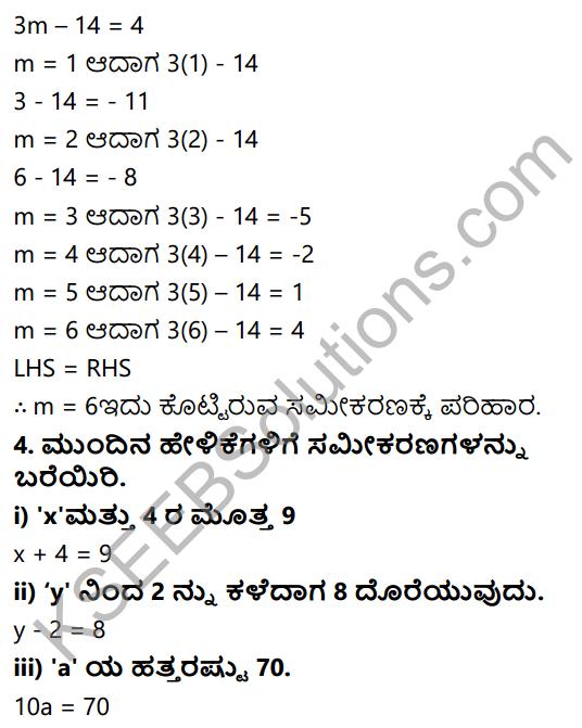 KSEEB Solutions for Class 7 Maths Chapter 4 Sarala Samikaranagalu Ex 4.1 4