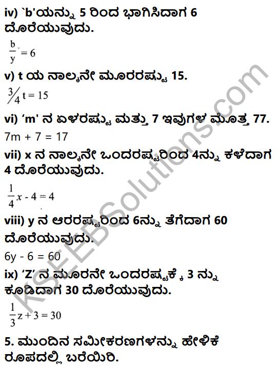 KSEEB Solutions for Class 7 Maths Chapter 4 Sarala Samikaranagalu Ex 4.1 5