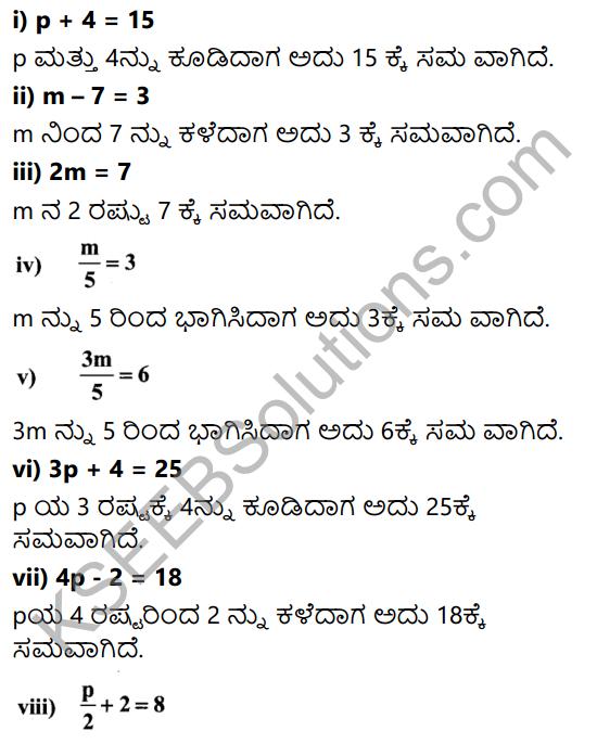 KSEEB Solutions for Class 7 Maths Chapter 4 Sarala Samikaranagalu Ex 4.1 6