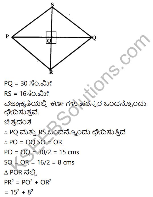 KSEEB Solutions for Class 7 Maths Chapter 6 Tribhuja Mattu Adara Gunagalu Ex 6.5 8