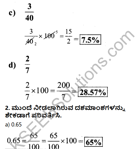 KSEEB Solutions for Class 7 Maths Chapter 8 Parimanagala Holike Ex 8.2 2