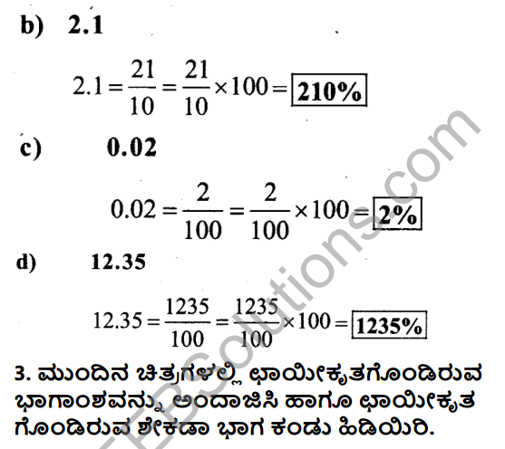 KSEEB Solutions for Class 7 Maths Chapter 8 Parimanagala Holike Ex 8.2 3