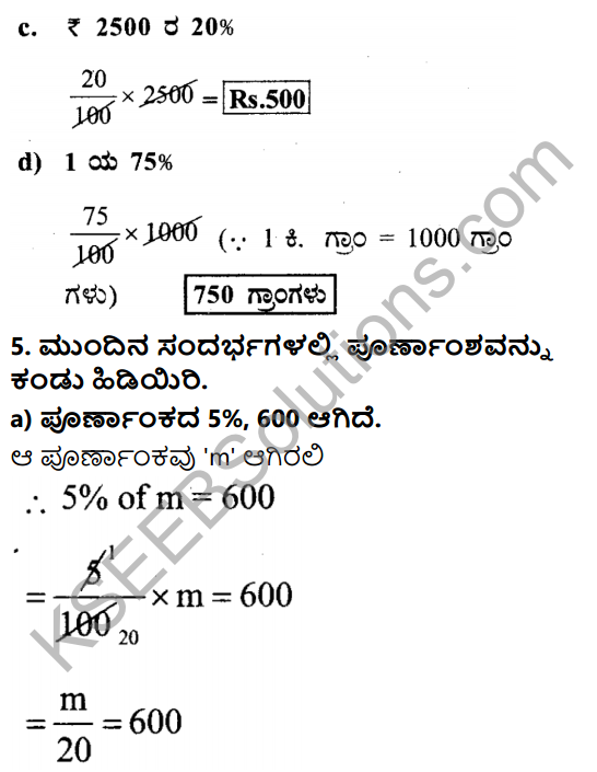 KSEEB Solutions for Class 7 Maths Chapter 8 Parimanagala Holike Ex 8.2 6
