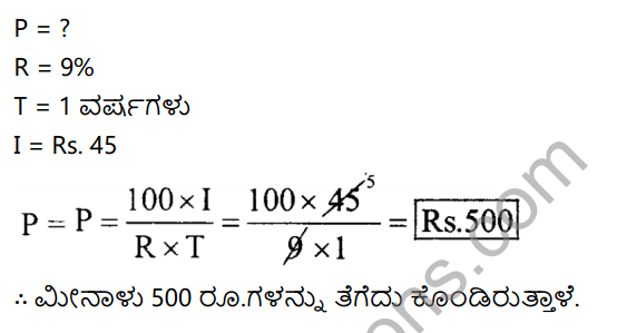 KSEEB Solutions for Class 7 Maths Chapter 8 Parimanagala Holike Ex 8.3 14