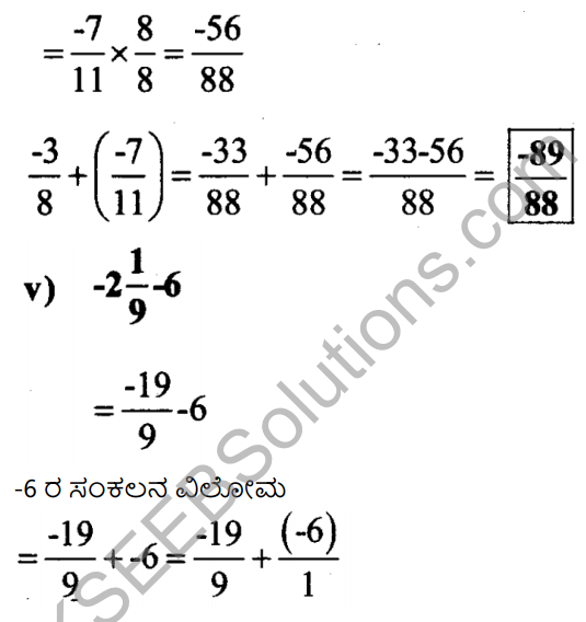 KSEEB Solutions for Class 7 Maths Chapter 9 Bhagalabdha Sankhyegalu Ex 9.2 10