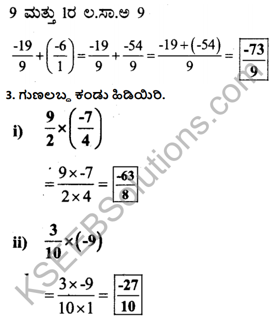 KSEEB Solutions for Class 7 Maths Chapter 9 Bhagalabdha Sankhyegalu Ex 9.2 11