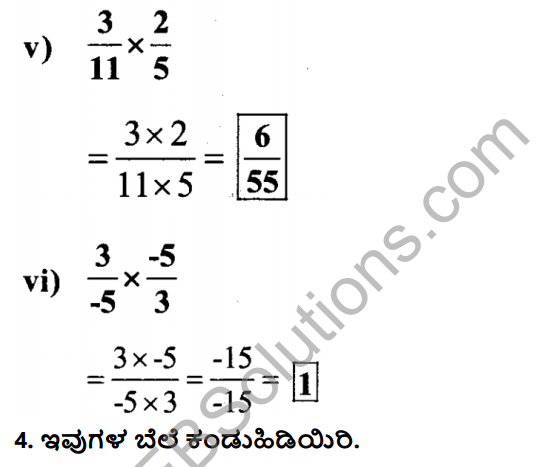 KSEEB Solutions for Class 7 Maths Chapter 9 Bhagalabdha Sankhyegalu Ex 9.2 13