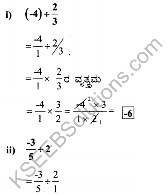 KSEEB Solutions for Class 7 Maths Chapter 9 Bhagalabdha Sankhyegalu Ex 9.2 14