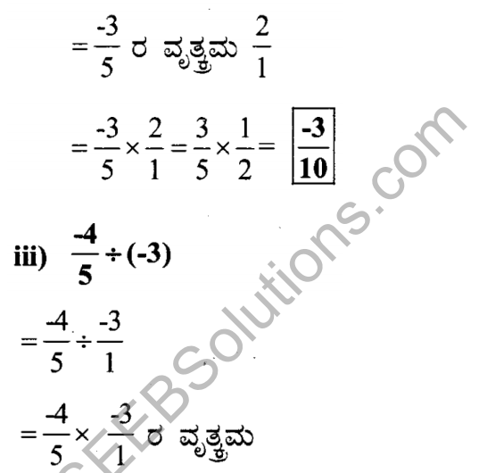 KSEEB Solutions for Class 7 Maths Chapter 9 Bhagalabdha Sankhyegalu Ex 9.2 15