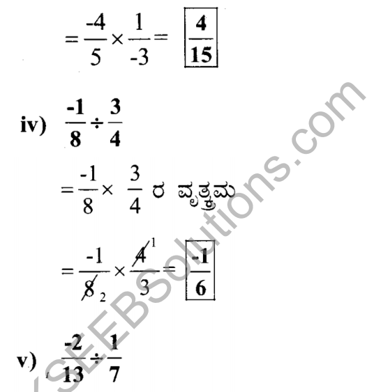 KSEEB Solutions for Class 7 Maths Chapter 9 Bhagalabdha Sankhyegalu Ex 9.2 16