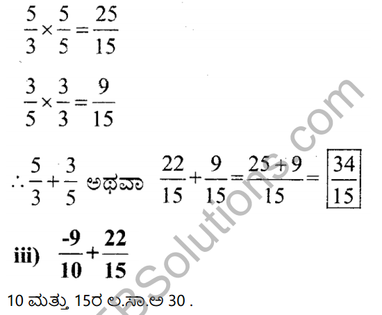 KSEEB Solutions for Class 7 Maths Chapter 9 Bhagalabdha Sankhyegalu Ex 9.2 2