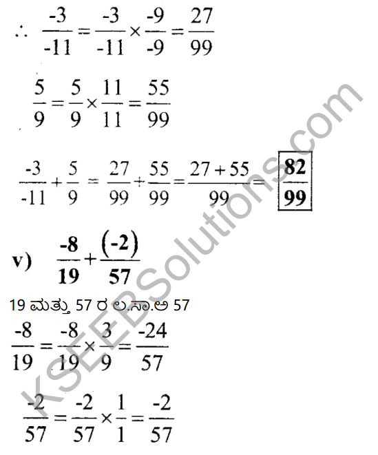 KSEEB Solutions for Class 7 Maths Chapter 9 Bhagalabdha Sankhyegalu Ex 9.2 4