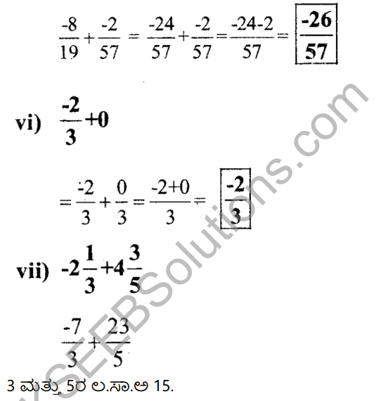 KSEEB Solutions for Class 7 Maths Chapter 9 Bhagalabdha Sankhyegalu Ex 9.2 5