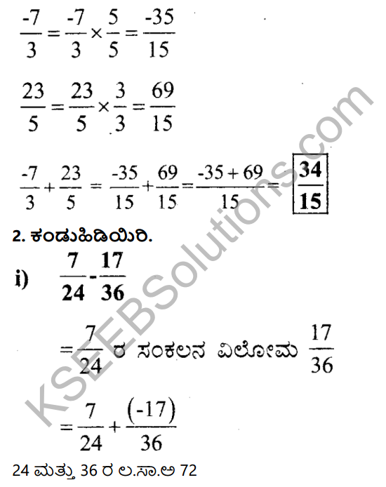 KSEEB Solutions for Class 7 Maths Chapter 9 Bhagalabdha Sankhyegalu Ex 9.2 6