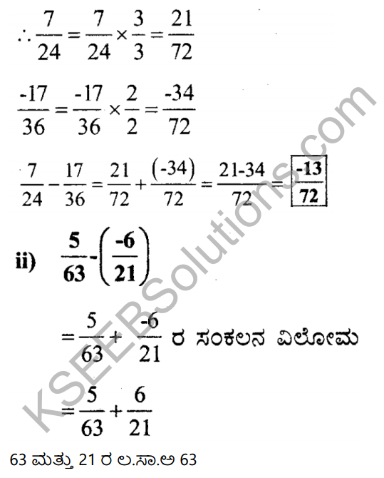KSEEB Solutions for Class 7 Maths Chapter 9 Bhagalabdha Sankhyegalu Ex 9.2 7