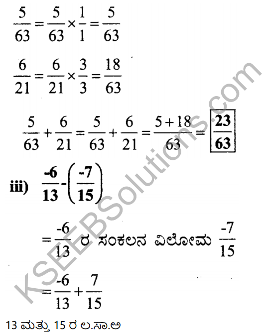 KSEEB Solutions for Class 7 Maths Chapter 9 Bhagalabdha Sankhyegalu Ex 9.2 8