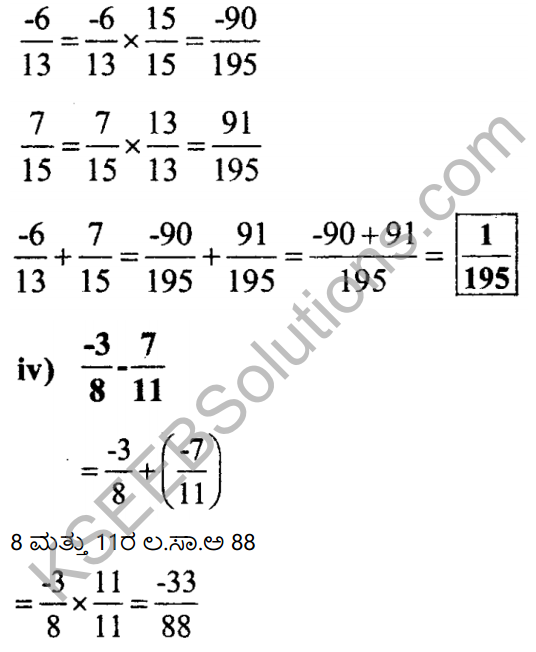 KSEEB Solutions for Class 7 Maths Chapter 9 Bhagalabdha Sankhyegalu Ex 9.2 9