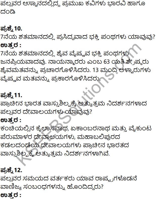 KSEEB Solutions for Class 8 History Chapter 10 Badamiya Chalukyaru in Kannada 12