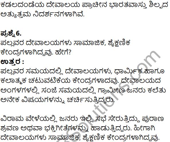 KSEEB Solutions for Class 8 History Chapter 10 Badamiya Chalukyaru in Kannada 18