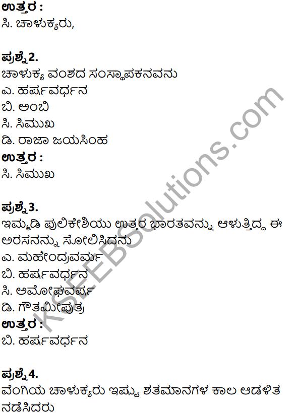 KSEEB Solutions for Class 8 History Chapter 10 Badamiya Chalukyaru in Kannada 5