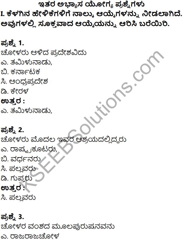 KSEEB Solutions for Class 8 History Chapter 12 Cholaru Mattu Dwarasamudrada Hoysalaru in Kannada 4