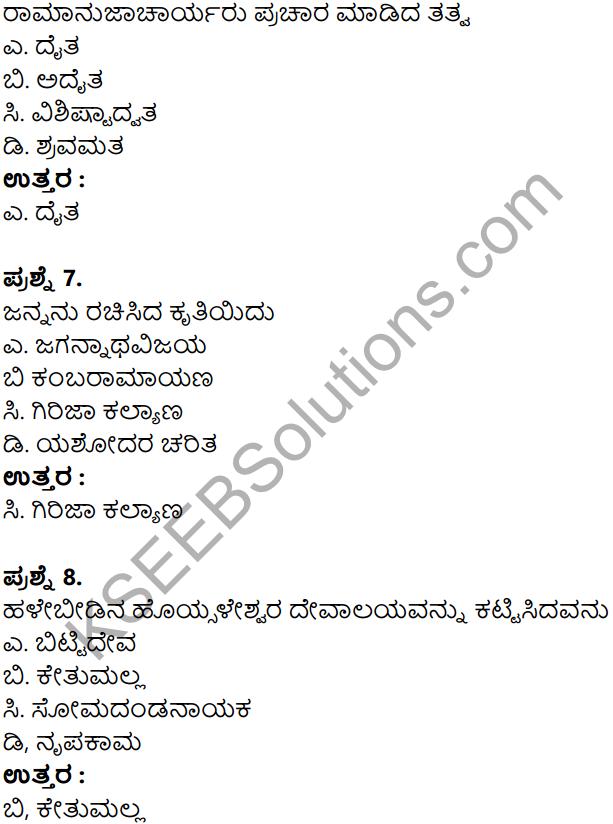 KSEEB Solutions for Class 8 History Chapter 12 Cholaru Mattu Dwarasamudrada Hoysalaru in Kannada 6