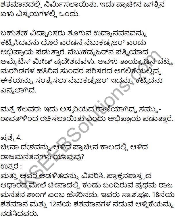 KSEEB Solutions for Class 8 History Chapter 4 Jagattina Prachina Nagarikathegalu 14