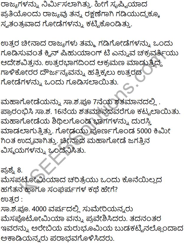 KSEEB Solutions for Class 8 History Chapter 4 Jagattina Prachina Nagarikathegalu 17