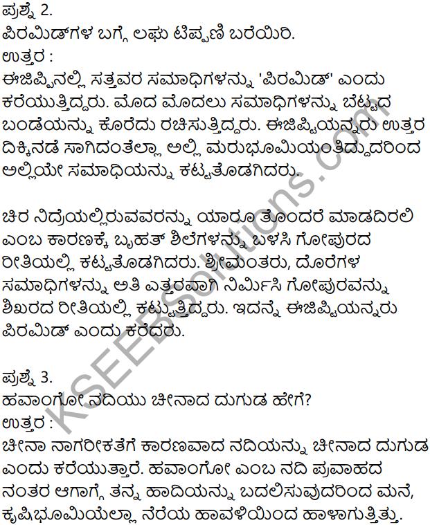 KSEEB Solutions for Class 8 History Chapter 4 Jagattina Prachina Nagarikathegalu 3