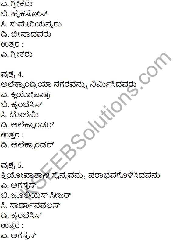 KSEEB Solutions for Class 8 History Chapter 4 Jagattina Prachina Nagarikathegalu 6