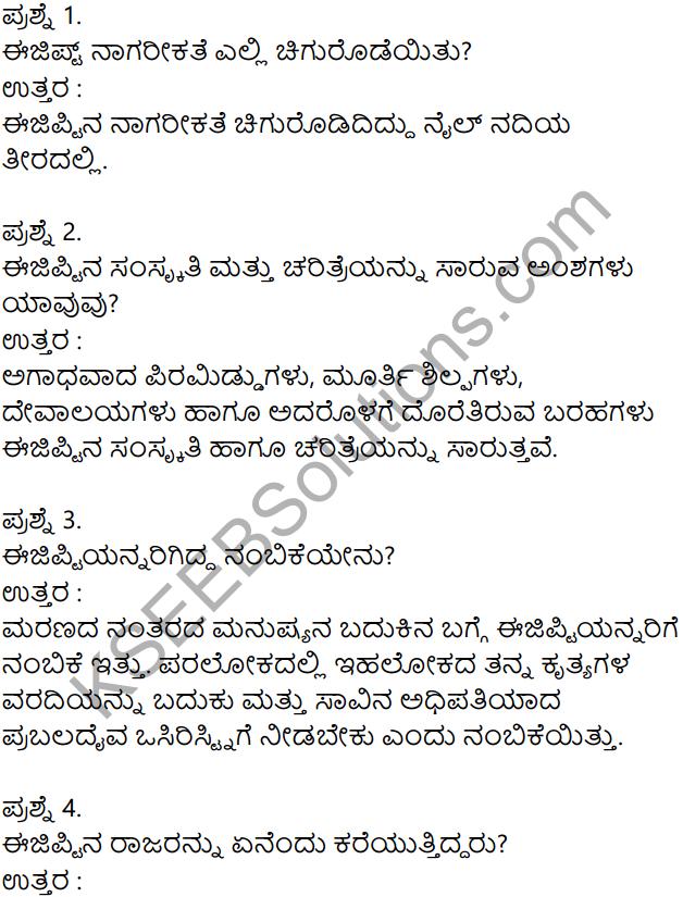 KSEEB Solutions for Class 8 History Chapter 4 Jagattina Prachina Nagarikathegalu 9