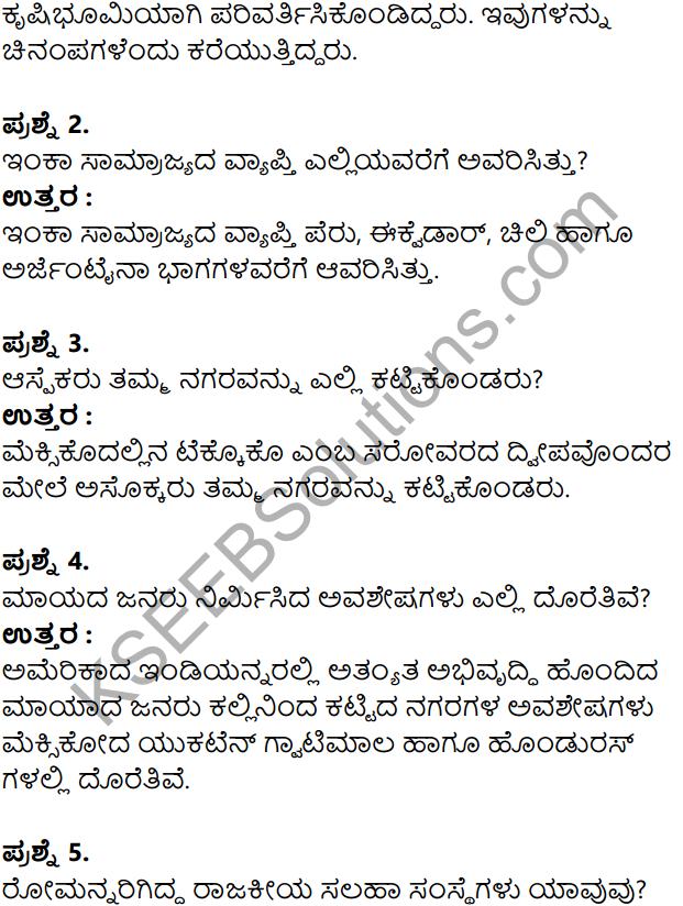 KSEEB Solutions for Class 8 History Chapter 5 Grik Roman Hagu Amerikada Nagarikathe in Kannada 10
