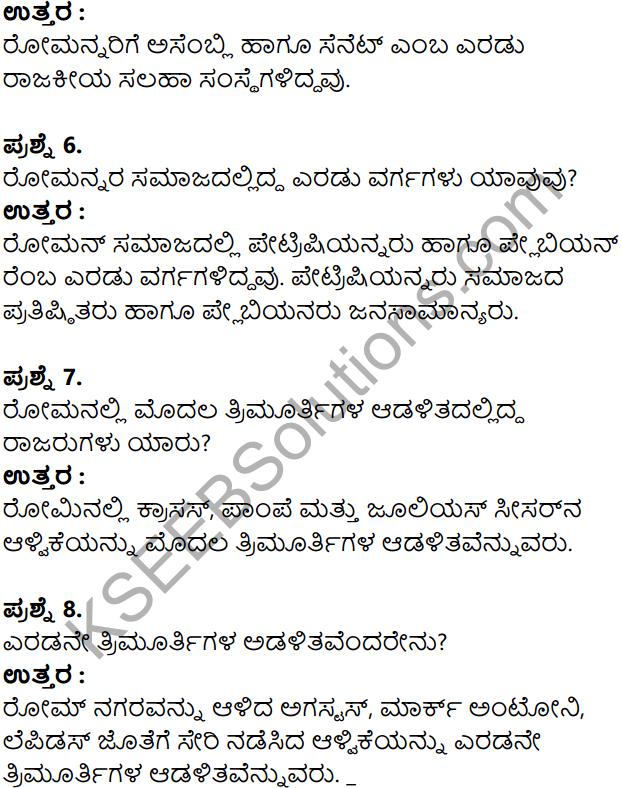 KSEEB Solutions for Class 8 History Chapter 5 Grik Roman Hagu Amerikada Nagarikathe in Kannada 11