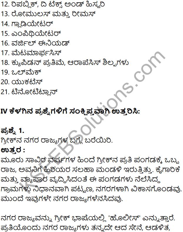 KSEEB Solutions for Class 8 History Chapter 5 Grik Roman Hagu Amerikada Nagarikathe in Kannada 15