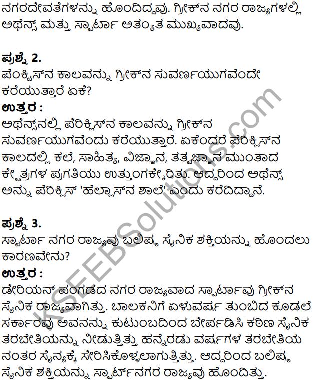 KSEEB Solutions for Class 8 History Chapter 5 Grik Roman Hagu Amerikada Nagarikathe in Kannada 16