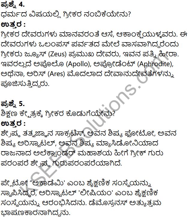 KSEEB Solutions for Class 8 History Chapter 5 Grik Roman Hagu Amerikada Nagarikathe in Kannada 17