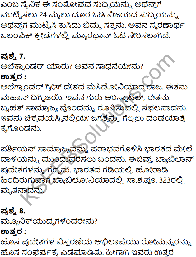 KSEEB Solutions for Class 8 History Chapter 5 Grik Roman Hagu Amerikada Nagarikathe in Kannada 19