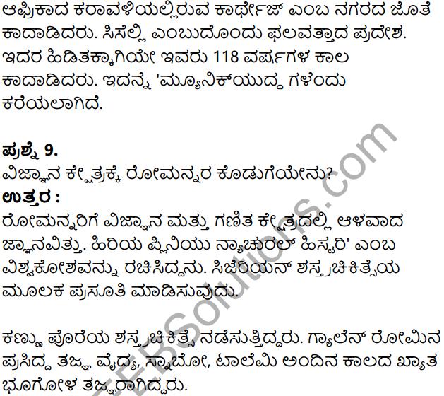 KSEEB Solutions for Class 8 History Chapter 5 Grik Roman Hagu Amerikada Nagarikathe in Kannada 20