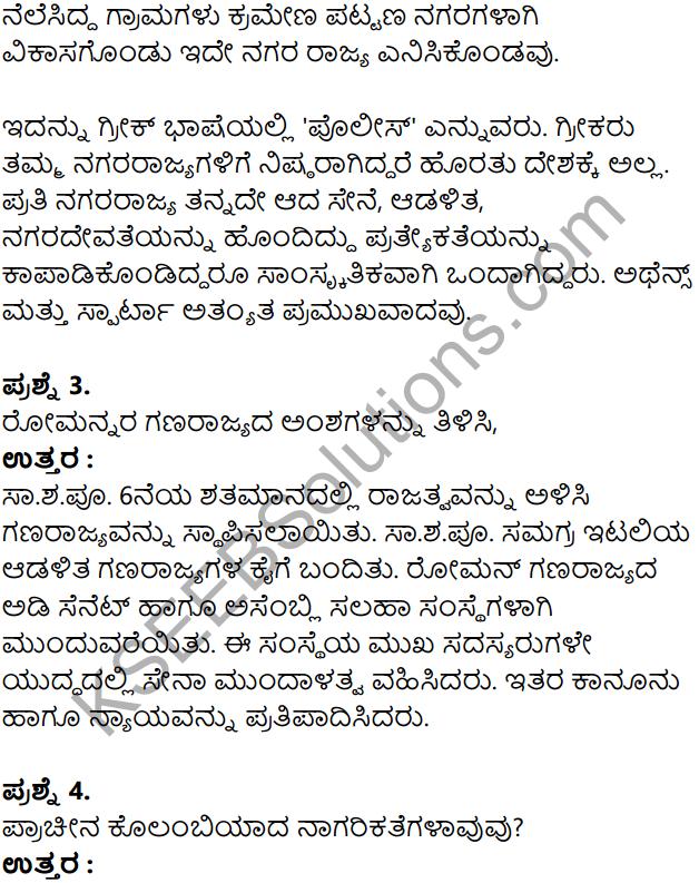 KSEEB Solutions for Class 8 History Chapter 5 Grik Roman Hagu Amerikada Nagarikathe in Kannada 3