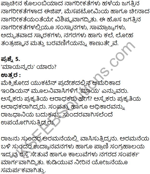 KSEEB Solutions for Class 8 History Chapter 5 Grik Roman Hagu Amerikada Nagarikathe in Kannada 4