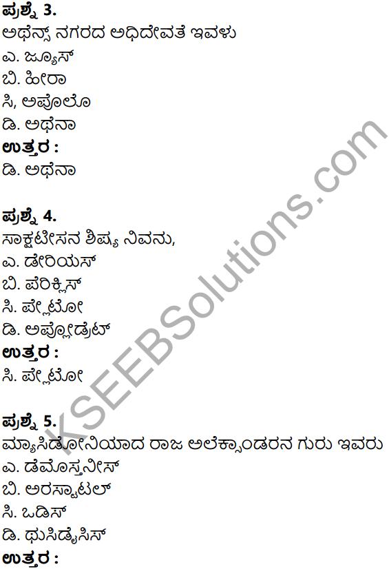 KSEEB Solutions for Class 8 History Chapter 5 Grik Roman Hagu Amerikada Nagarikathe in Kannada 6