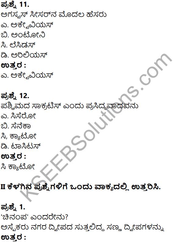 KSEEB Solutions for Class 8 History Chapter 5 Grik Roman Hagu Amerikada Nagarikathe in Kannada 9
