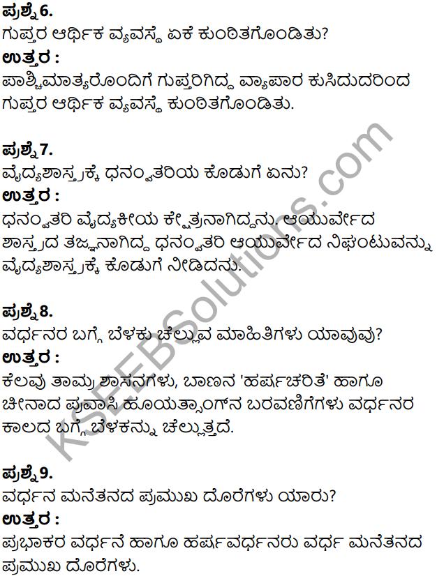 KSEEB Solutions for Class 8 History Chapter 8 Guptaru Mattu Vardanaru in Kannada 10