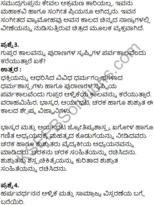 KSEEB Solutions for Class 8 History Chapter 8 Guptaru Mattu Vardanaru in Kannada 14