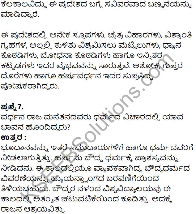 KSEEB Solutions for Class 8 History Chapter 8 Guptaru Mattu Vardanaru in Kannada 17