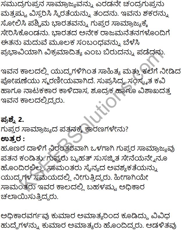 KSEEB Solutions for Class 8 History Chapter 8 Guptaru Mattu Vardanaru in Kannada 2